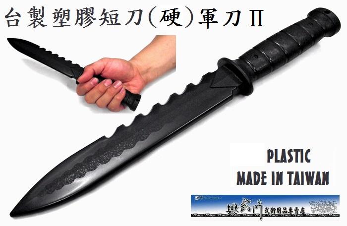 塑膠軟刀 練習刀 防身刀 防身練習刀 軟刀 塑膠刀 防身用品 訓練刀 格鬥刀 格鬥練習刀