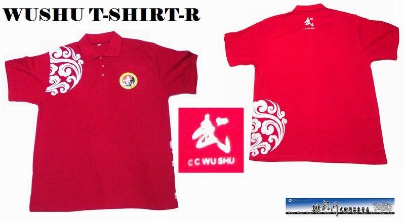 武術T恤 武術t-shirts 太極T恤